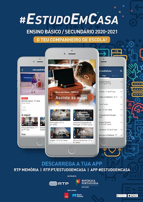 EEC_CARTAZ_ESCOLAS_A4